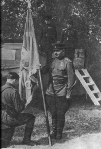 Восточный фронт фото военный альбом 1939 1940 19411945